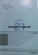 プログレス21