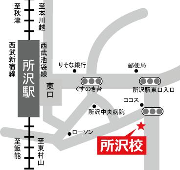 英検アカデミー所沢教室の地図
