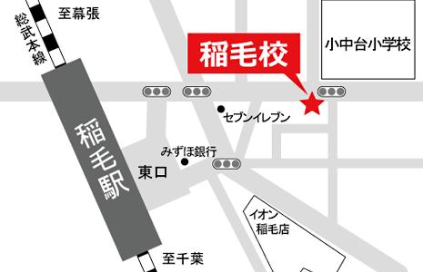 英検対策個別英語塾英検アカデミー稲毛教室