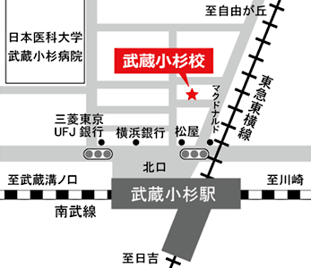 英検対策個別英語塾英検アカデミー武蔵小杉教室