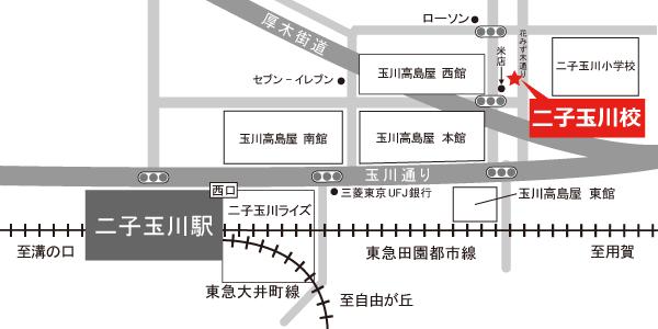 英検アカデミー二子玉川教室